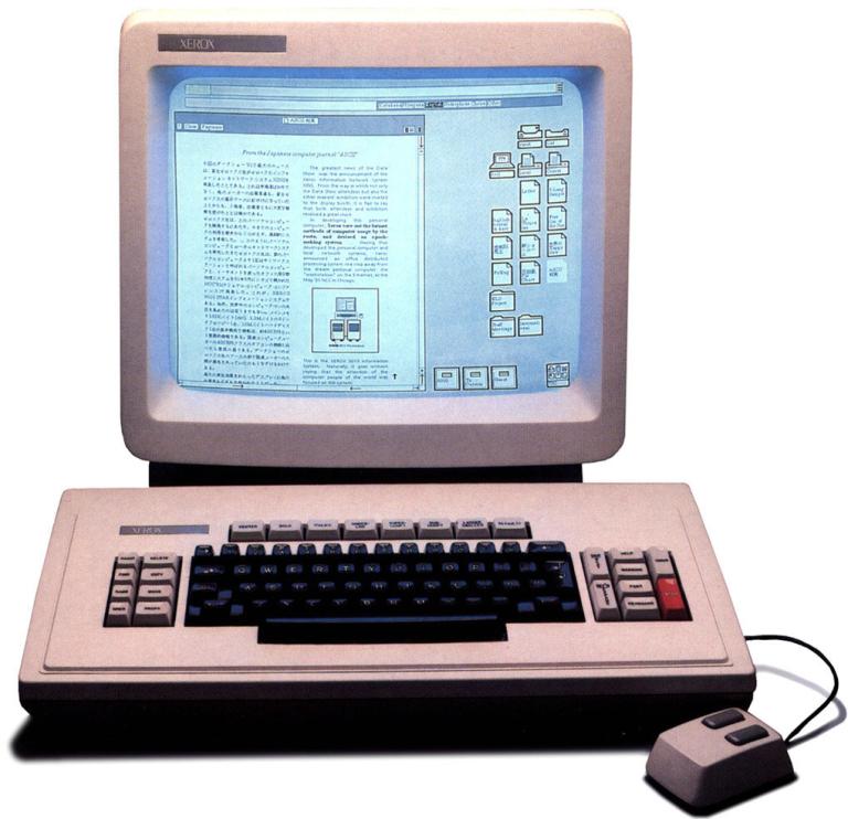 xerox star 1981 - primera interfaz gráfica